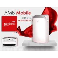 Что такое мобильный кондиционер переносного типа от Neoclima Mobile
