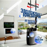 Мойка воздуха с ионизатором - увлажнитель ионизатор воздуха очиститель