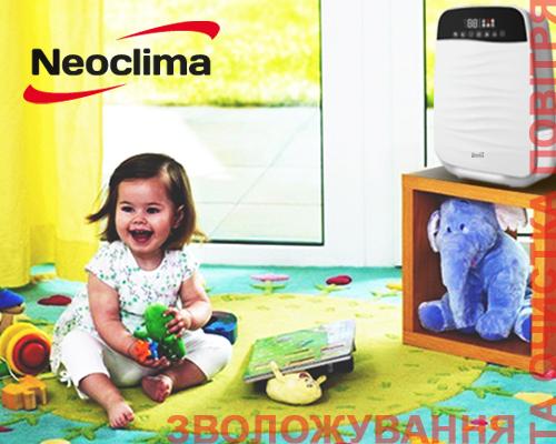 Увлажнитель Воздуха Neoclima и ребенок